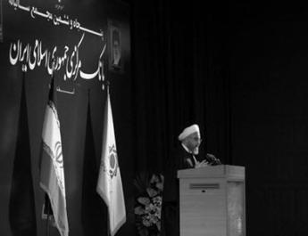 ifmat - Iran's Foreign Debts Increased by 9 Times