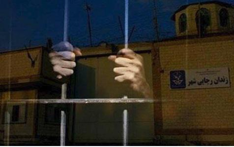 ifmat - No Information About Political Prisoners in Gohardasht Prison Raises Concern