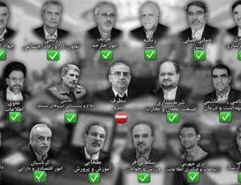 ifmat - Rouhani New Cabinet Includes 16 IRGC Members