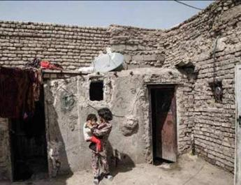 ifmat - Catastrophe of Housing and Its Consequences in Iran