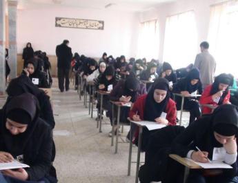 ifmat - More than 70 Iranian Baha'is Denied University