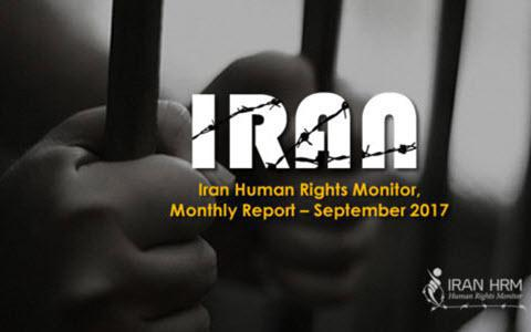 ifmat - Continuation of human rights violations in Iran