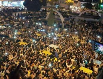 ifmat - Dozens arrested in Iran for celebrating Iraqi Kurdish independence
