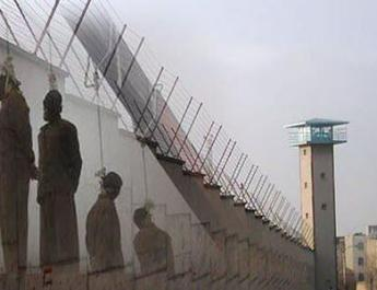 ifmat - Execution of 7 prisoners in Iran