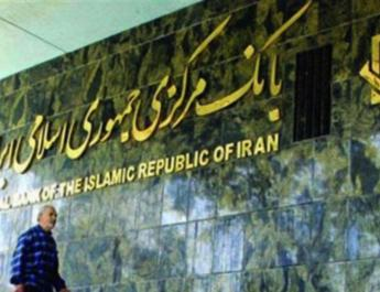 ifmat - Half Of Iran Banks Should Close
