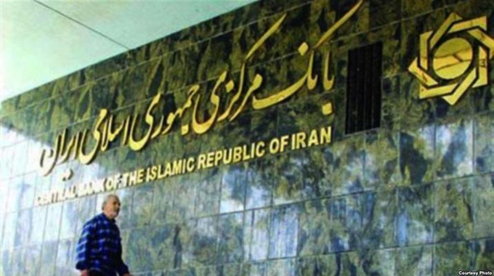 ifmat - Half Of Iran Banks Should Close