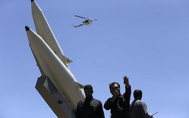 ifmat - Iran guards vow to boost missile program in defiance of US pressure