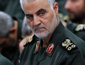 ifmat - Iran's revolutionary guards terror group