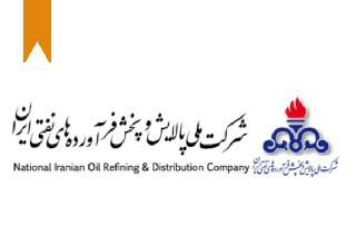 ifmat - national Iranian oil refining distribution company