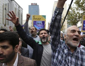ifmat - Iran displays missile during anniversary of embassy takeover
