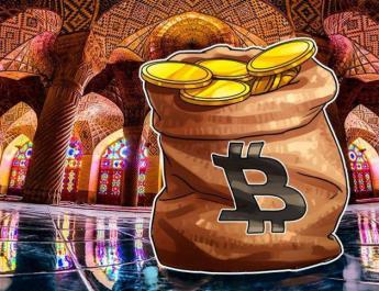 ifmat - Iran plans new ways for avoiding sanctions - Bitcoin infrastructure