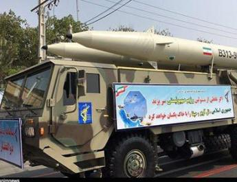 ifmat - Iran regime is a threat to the whole world