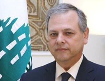 ifmat - Iran regime's influence in Lebanon sparking new crisis