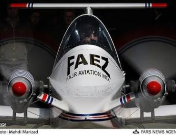 ifmat - fajr aviation industry unveils new light aircraft