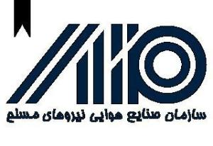 Iranian Aviation Industries Organization