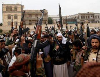 ifmat - Call for eviction of Iran regime militias from Yemen
