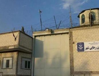 ifmat - Heavy prison sentences for three political prisoners in Iran