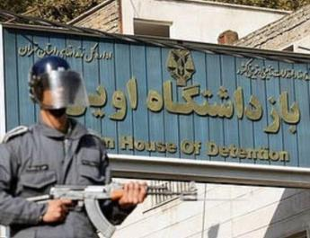 ifmat - New heavy sentences for political prisoners in Iran