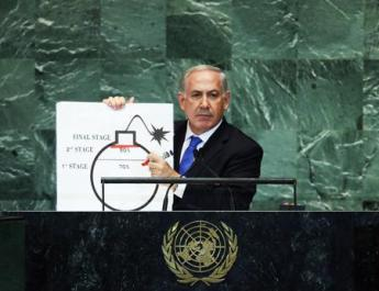 ifmat - PM Netanyahu says Iran will soon have 100 nuclear bombs
