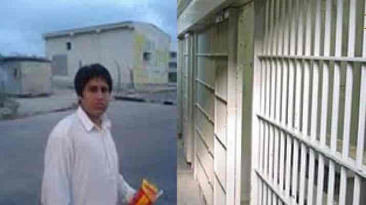 ifmat - Political prisoner on hunger strike since November 29