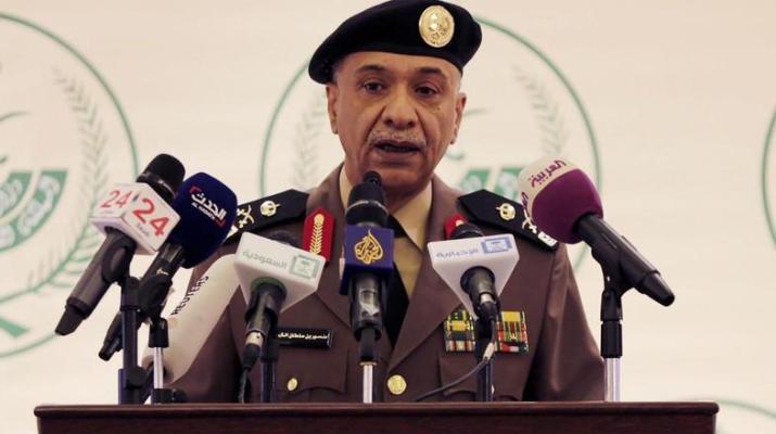ifmat - Saudi Kingdom facing terorists with links to Iran