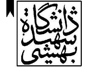 ifmat - Shahid Beheshti University