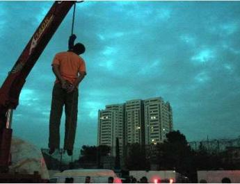 ifmat - Suicide catastrophe in Iran in protest of clerical dictatorship