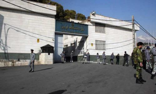 ifmat - The list of foreign national security prisoners in Tehran Evin Prison