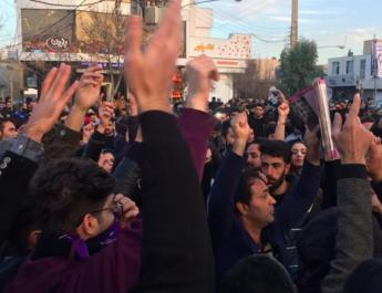 ifmat - Achievements of the Iran protests so far