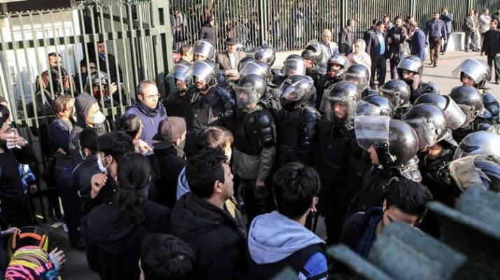 ifmat - Amnesty International calls Iran to investigate reports of protester deaths in custody