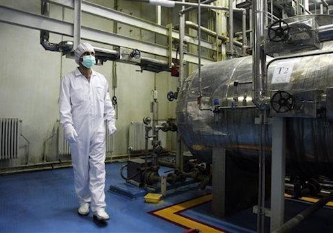ifmat - Esfahan Uranium Conversion Facility converted yellowcake into uranium oxide and uranium hexafluoride