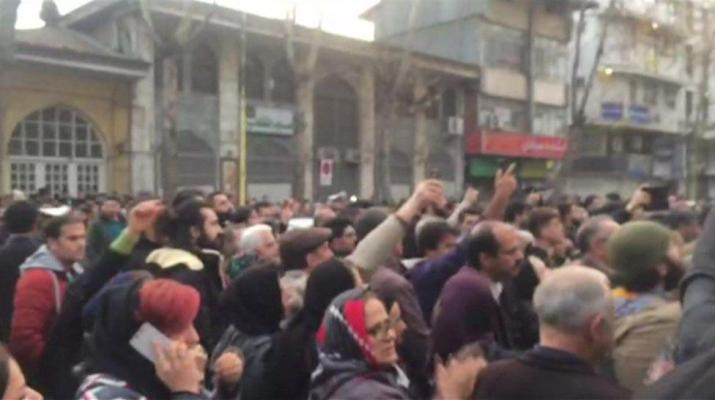 ifmat - Failure of the Mullahs counter demonstration
