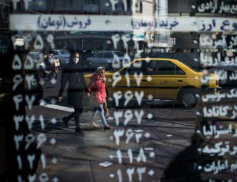 ifmat - How Corruption in banking fueled Iran's protests