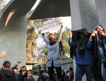 ifmat - How Iran controls internet
