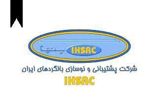 ifmat - IHSRC
