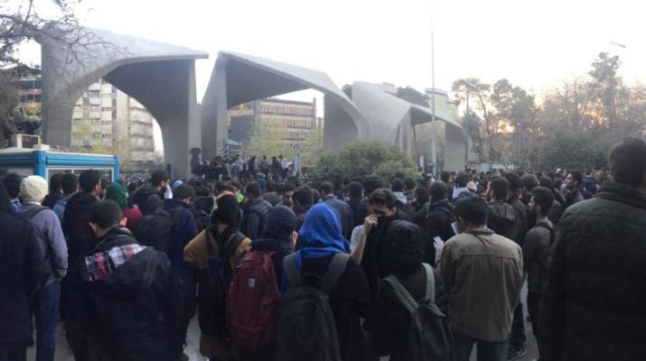 ifmat - Iran Protests Are Not Only About Regime Corruption in Economy