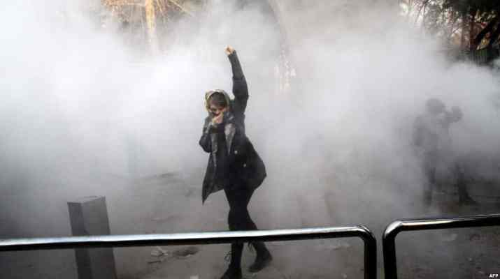ifmat - Women Rights in Iran