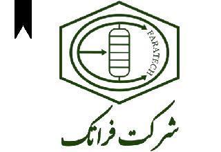 ifmat - faratech company