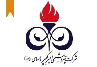 ifmat - Amir Kabir Petrochemical Company