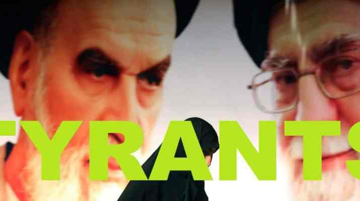ifmat - Iranian Revolutionary Guards are cold blooded murders