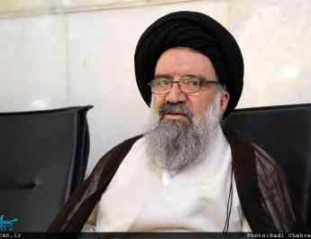 ifmat - Iranian cleric says protesters should be sentenced to death