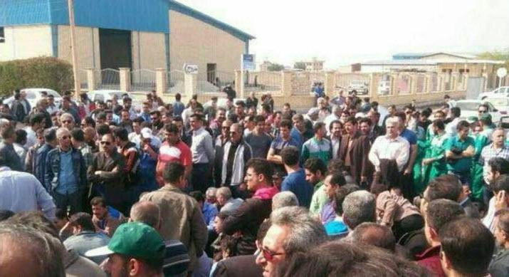 ifmat - People of Iran continue to protests