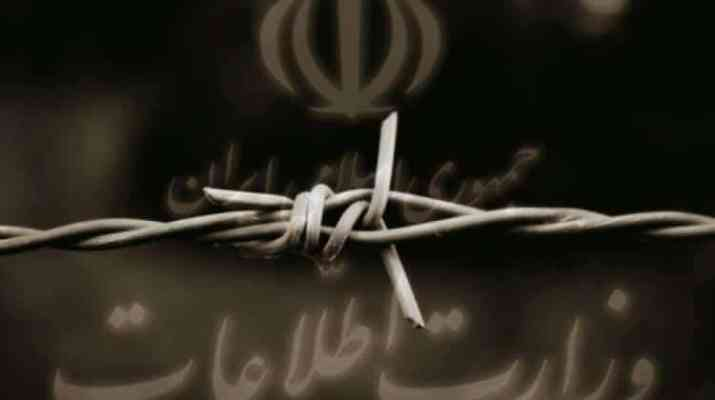 ifmat - Religious authority demands death for protesters in Iran