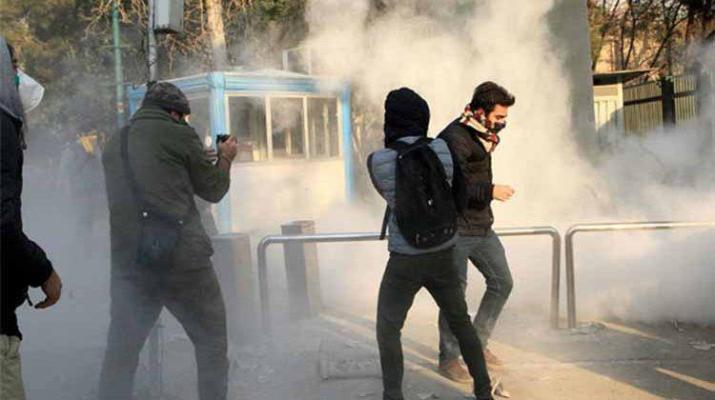 ifmat - Report on human rights in Iran - January 2018