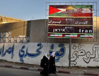ifmat - Hamas seeking alliance with Iran