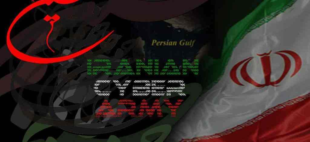 Iran cyber threat is growing