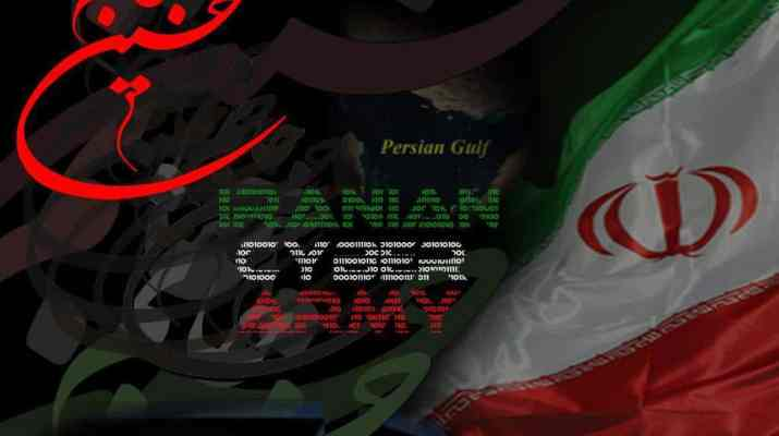 ifmat - Iran Cyber threat is growing