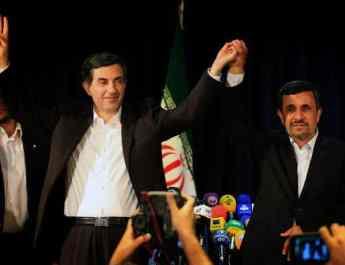 ifmat - Iran arrests top Ahmadinejad ally