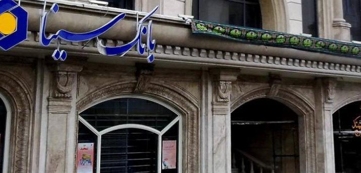 ifmat - Iranian Banks enter the German market through Munich