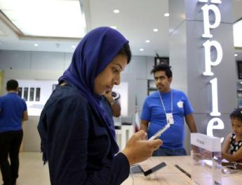 ifmat - Iran's iPhone users blocked from app store